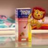 Akamoli (Teva Pharmaceuticals) commercial