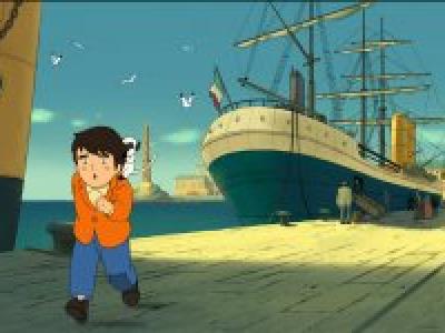 Marco ship
