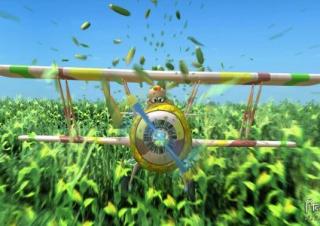 Bamba Airplane