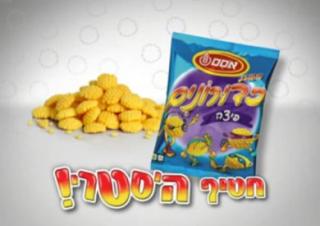 Caduromim snacks (Ossem)