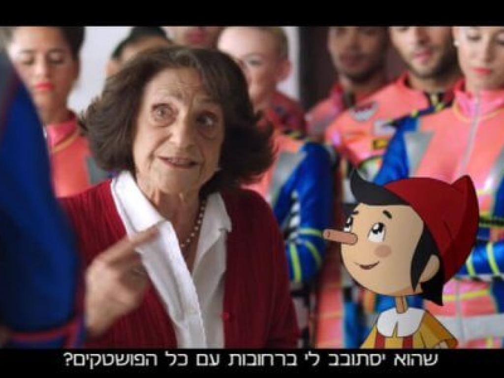 Hot – Pinocchio Festigal commercial