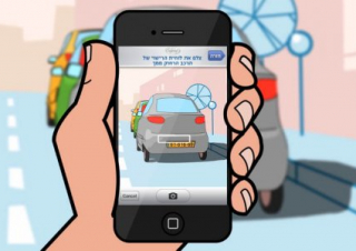 iPark application (Hyundai): promotional animation