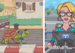Lapam Turtle