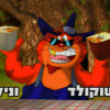 Carlo (Tnuva): Shonil pudding commercial