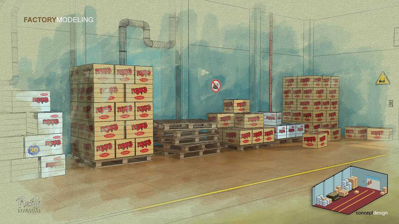 FactoryExit